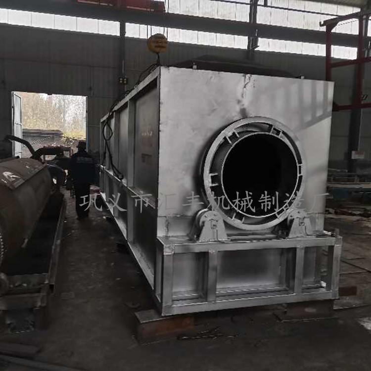 铝灰冷灰机厂家直销定制全套铝渣冷却机铝渣冷渣机设备