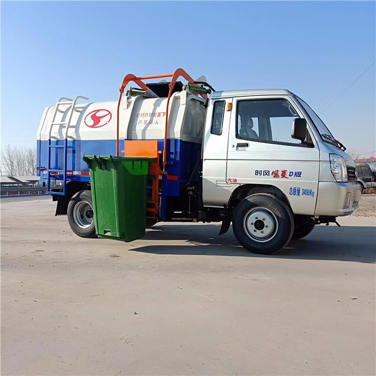 垃圾车  挂桶垃圾车 小型国五蓝牌垃圾车  环卫垃圾车  汽车垃圾车  生产厂家 密闭式垃圾车
