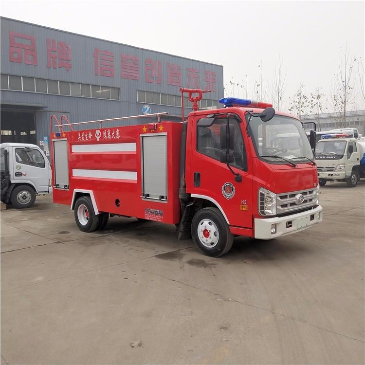 消防車價格 園區專用多功能小型消防車 直銷5立方灑水車 送貨上門
