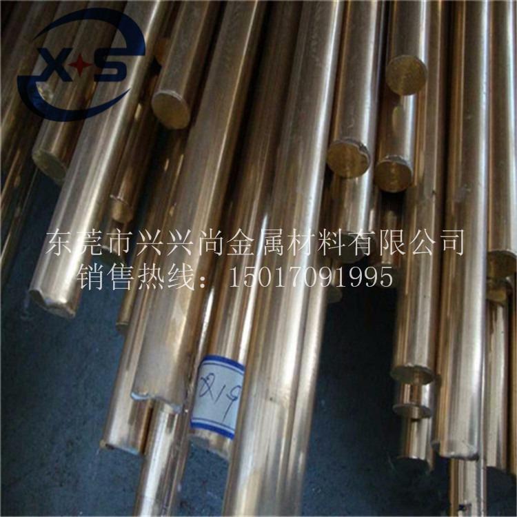 国产纯钛棒,直径50mm纯钛棒销售