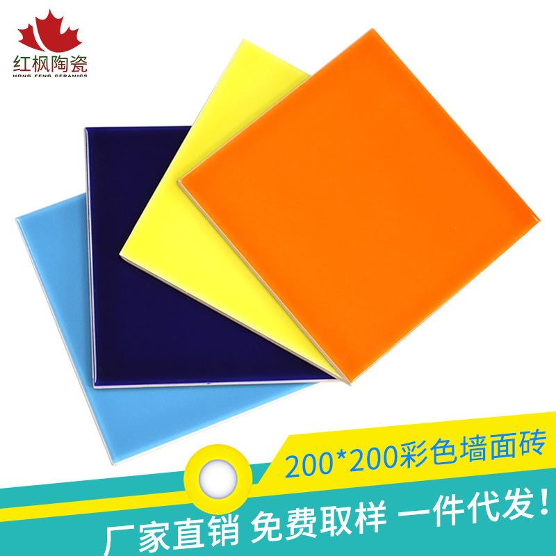 學校幼兒園橙色亮光瓷片200X200 亮光內墻瓷磚商場超市防污釉面磚