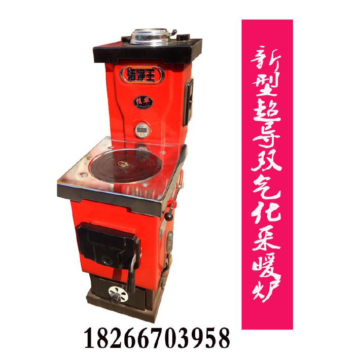 家用节能燃煤采暖炉气化反烧炉地暖锅炉l取暖通炕采暖锅炉厂家图片