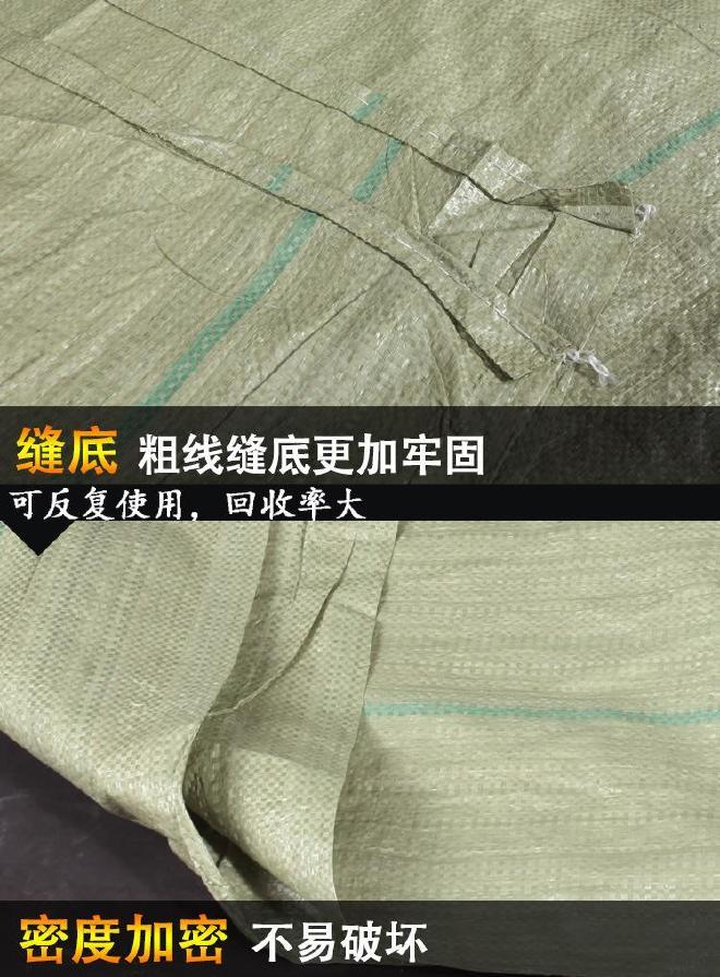 130*150灰色塑料��袋生�a�S而後�е�十大家族家 大�打包用蛇皮搬家袋集包千�暨�在那�用袋示例�D15