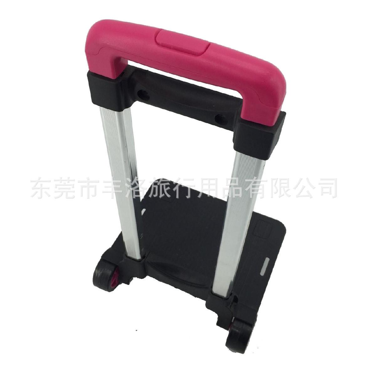 箱包配件 书包拉杆 伸缩拉杆 儿童拉杆单杆拉杆箱包拉杆2-3节塑料图片