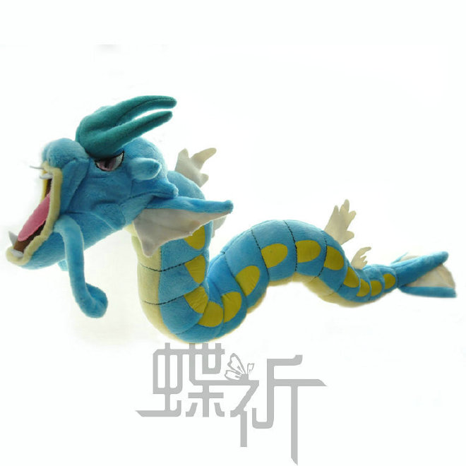 mega百万攻略烈空坐烈空龙天空龙红蓝宝石3稻香村无名剑绿色网图片