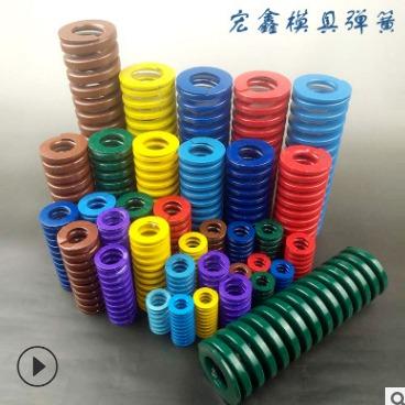 浙江慈溪弹簧厂家 批发定制标准模具 模具弹簧
