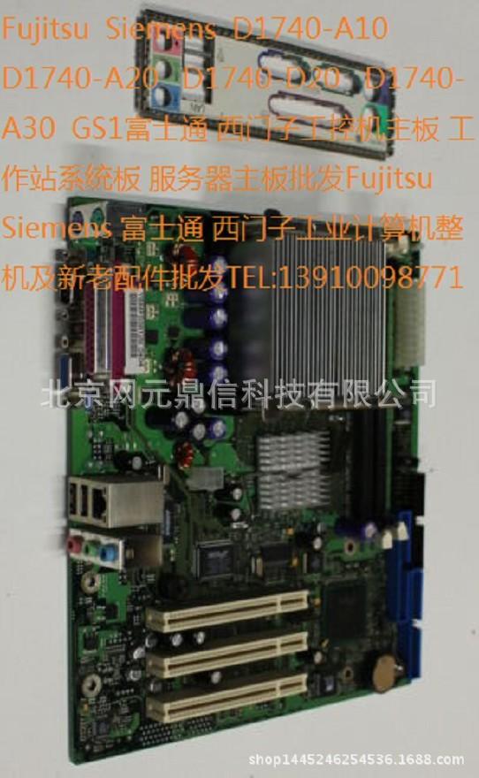 S26361-D2569-A10 GS1 Celsius R550 Motherboard工作站系统板