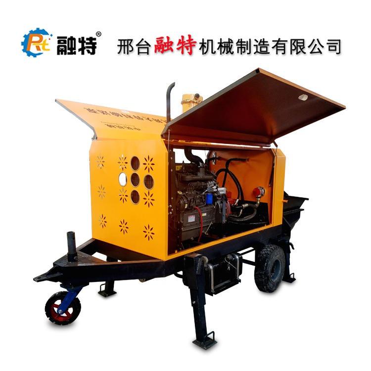 二次细石输送泵 10型小型混凝土输送设备 细石砂浆输送泵 大型混凝土输送泵 构造柱泵 灰浆喷涂机 砂浆喷涂机