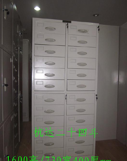 供应杭达二十四抽斗文件柜,十斗柜,六斗小柜多规格抽斗柜多斗柜