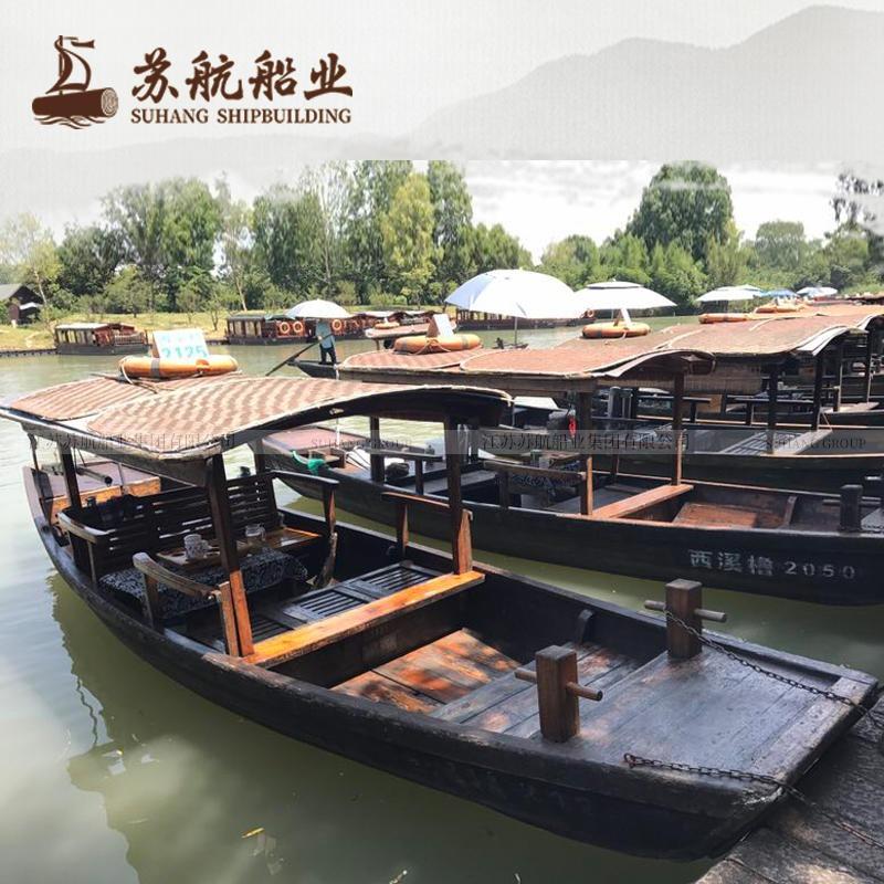 定制西溪濕地搖櫓船觀光木船仿古木質游船手劃船蘇航船廠生產
