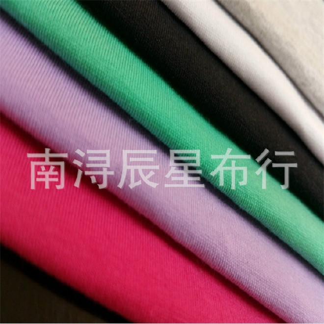 厂家直销 人棉针织布汗布 CVC针织汗布 针织印花面料 可定制