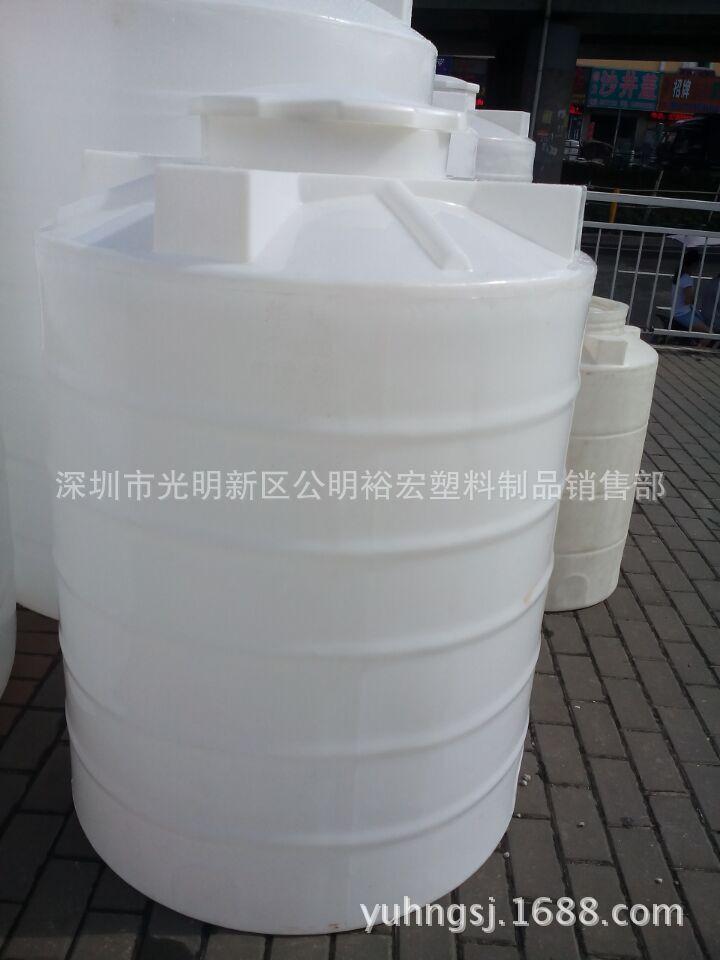 带刻度水桶 3mm厚塑料桶 带刻度塑料桶 化工水处理桶 塑料桶