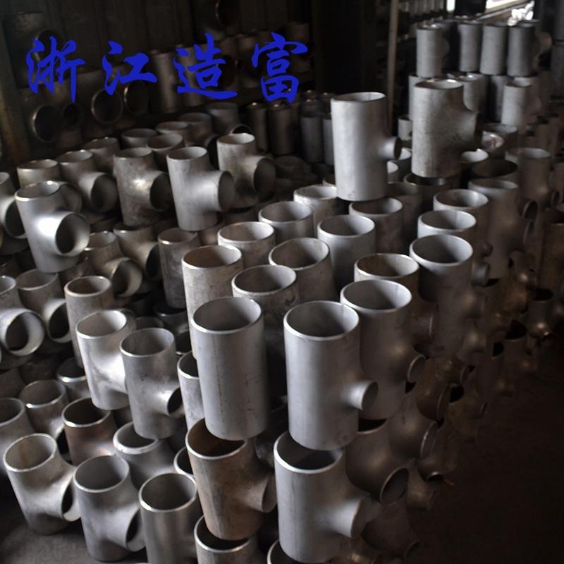 直销国标碳钢空调法兰 冲压法兰盘 板式平焊法兰片异型法兰加工示例图10