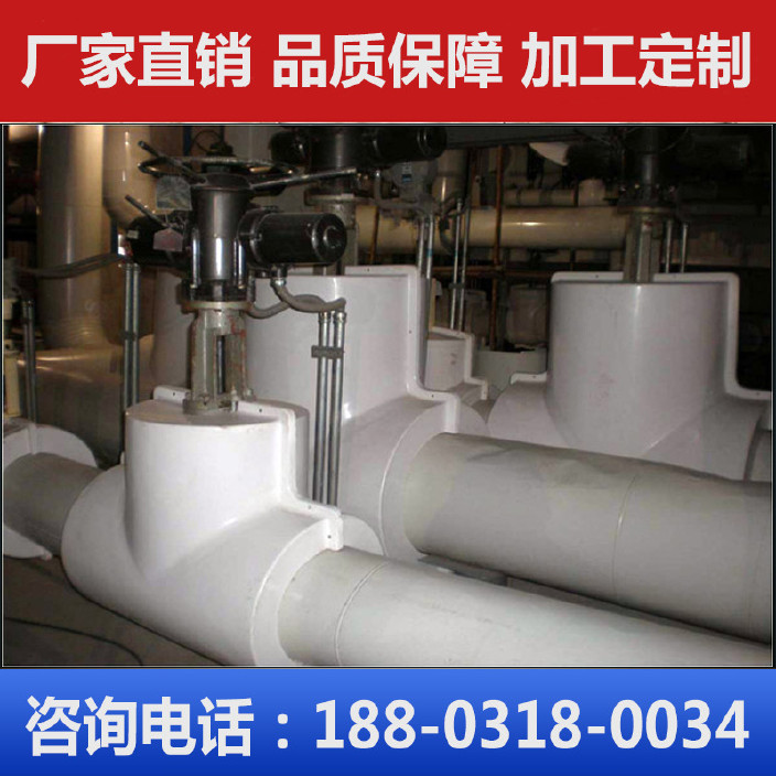生產玻璃鋼閥門保溫殼拆卸式閥門保溫罩玻璃鋼保溫罩殼保溫套示例圖6