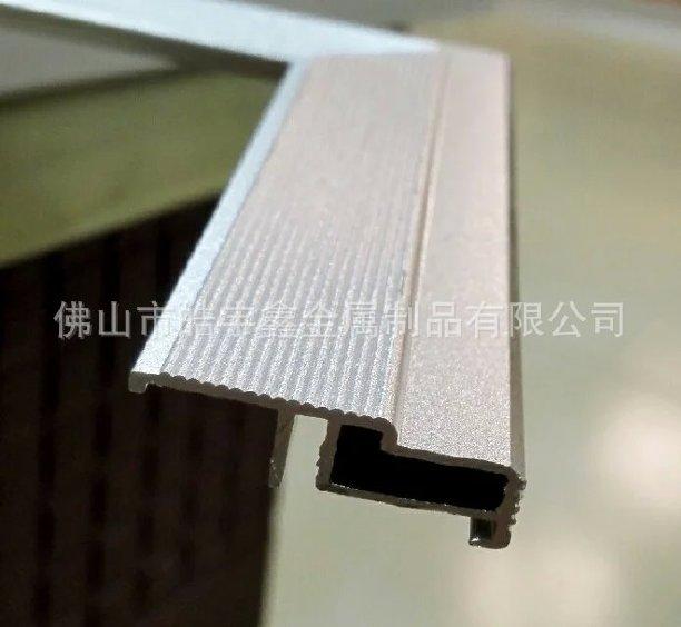 铝合金面板灯边框型材灯箱边框型材工业异型材加工定制生产厂家