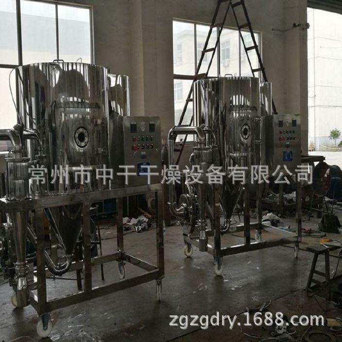 专业生产 LPG离心喷雾干燥机--中草药浸膏高速离心喷雾干燥设备图片