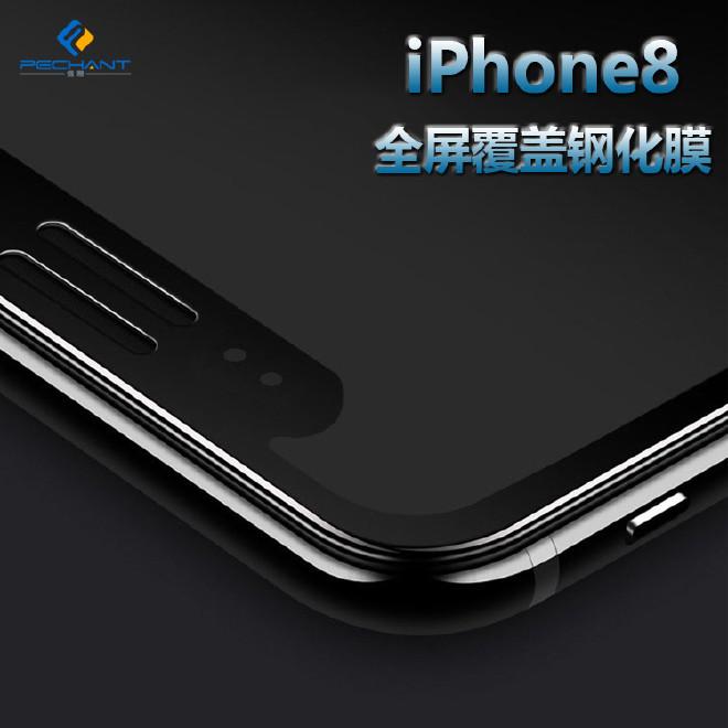 网站覆盖膜iPhoneX视频全屏钢化冷雕苹果7手曲面苹果性图片