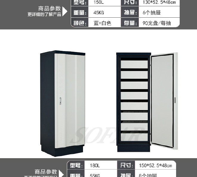 防磁柜大型 介质柜 光盘柜 录像带柜 无锡防磁柜厂家 批发示例图5