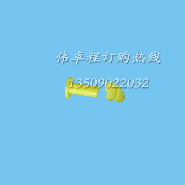 【厂家直销批发】塑胶塑料螺丝手拧文具账本扣相册扣子母钉SN5630示例图9