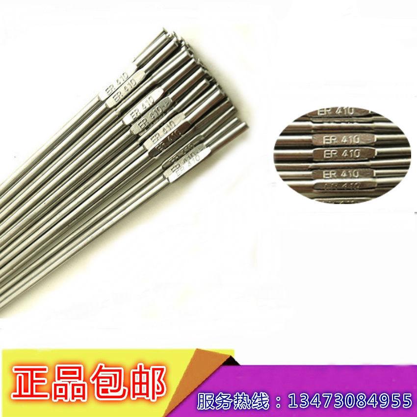 不锈钢焊丝 超低碳不锈钢焊丝 双相不锈钢焊丝 耐热不锈钢焊丝 TIG/MIG不锈钢焊丝 规格齐全 厂家包邮