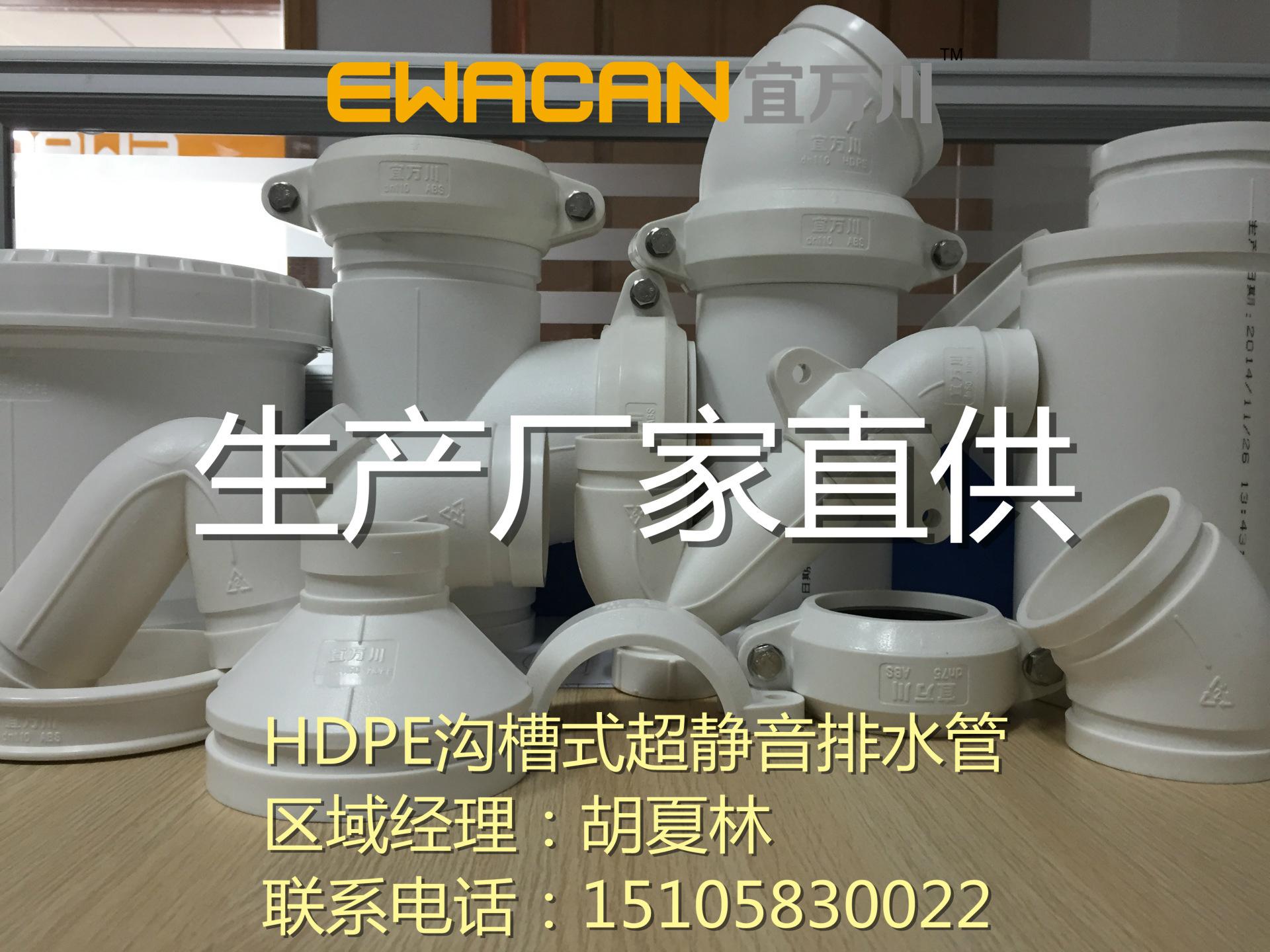 沟槽式HDPE超静音排水管,沟槽pe管,沟槽中空排水管,PE管示例图4