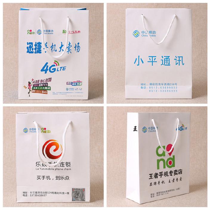 苹果手机纸袋 三星纸袋 优质礼品袋 VIVO oppo 华为 小米现货批图片