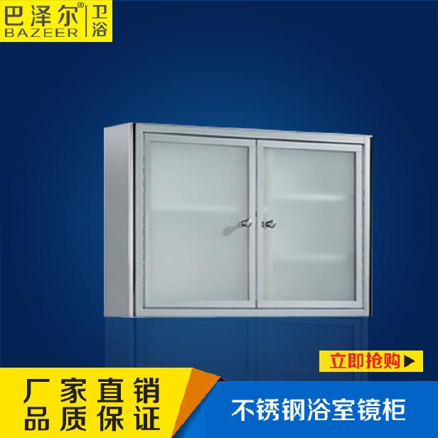 不锈钢厨房柜 储藏柜收纳柜 卫生间储物柜 浴室储物柜