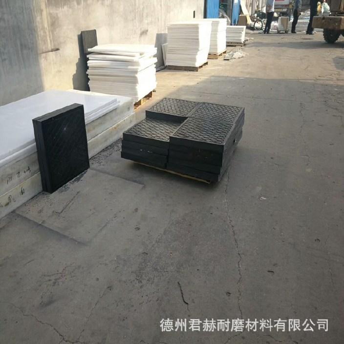 600*600*60吊車支腿墊板抗壓承重三一泵車支腳板upe路面防護墊板示例圖14
