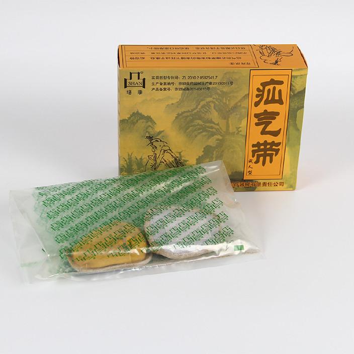 厂家直销 缮康疝气带  成人疝气治疗带 腹股沟疝专用型