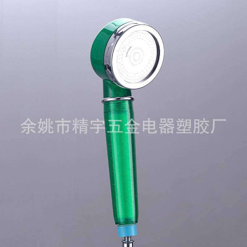 負離子花灑 大號三檔可調增壓花灑水療花灑過濾花灑淋浴噴頭批發