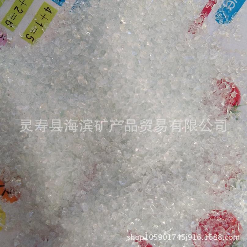 批发全型号玻璃砂 喷砂用36-60目玻璃砂 彩色玻璃砂 质量保证示例图7