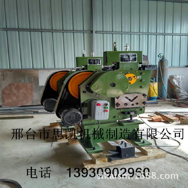 冲剪机电动机械液压 小型多功能联合剪切机 锻压机床设备厂家供应