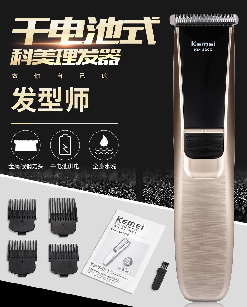 厂家直销KM-3200干电池电推剪推白理发器静音家用电推子跨境 示例图1