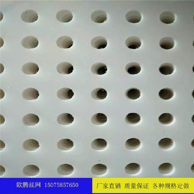 白色pp過濾板 圓孔沖孔網 塑料多孔板  pvc板沖孔