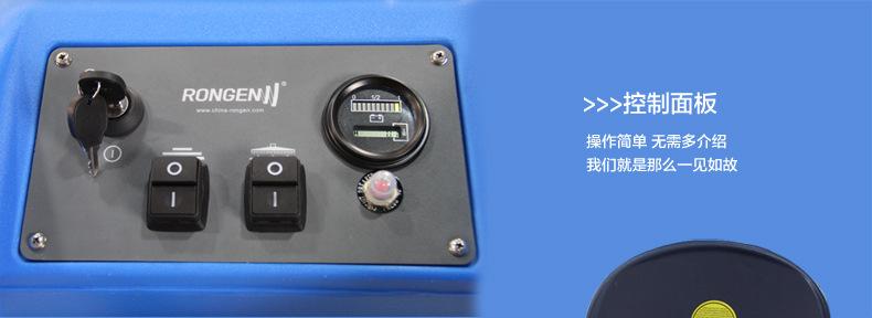 电瓶式洗地机 手推式工厂车间洗地机 用无线拖地机示例图5