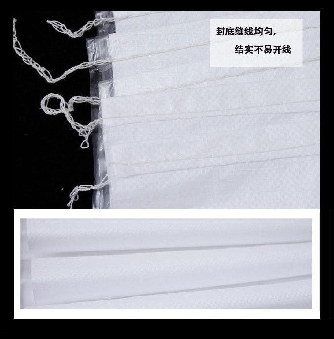 雾白中厚外覆膜35*50防水防潮打包袋批发网店衣服小商品包装袋子示例图24