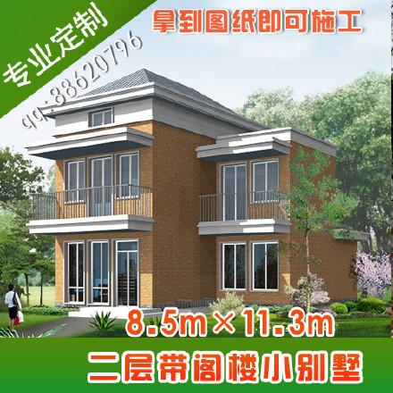吉安别墅v别墅AT247二层平顶现代新农村别墅设力高dhlga638全自动的图纸稳压器图片