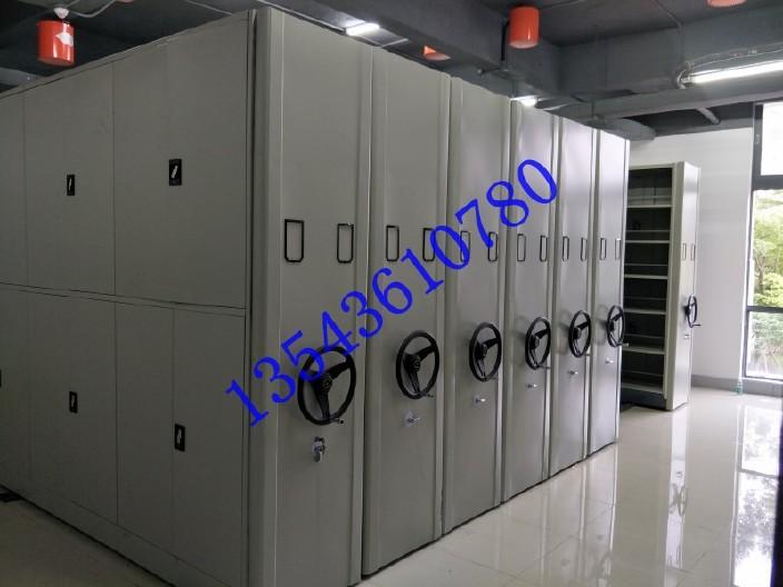 五节柜五节档案柜密集柜佛山厂家提供优质密集架移动密集柜定做