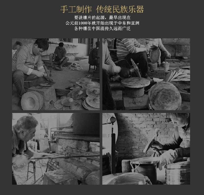 新宝镲铜镲大小镲军鼓镲其他镲川钹军镲视频净心锣鼓图片
