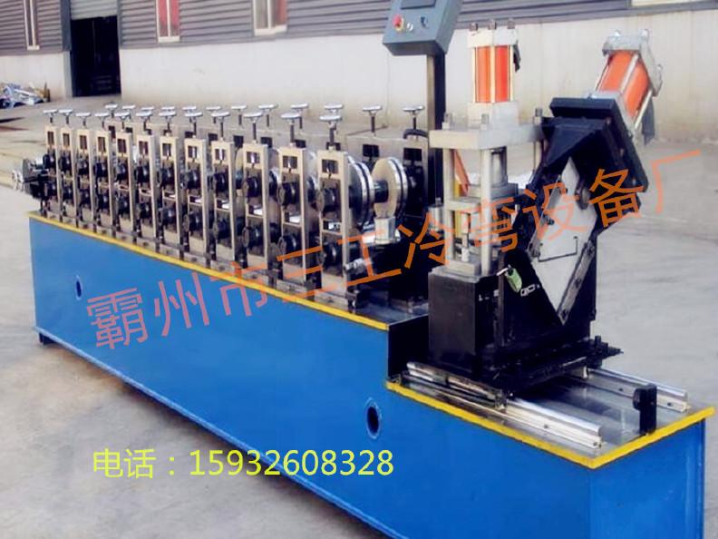 C型钢机 C型钢设备 C型钢檩条机 钢结构设备