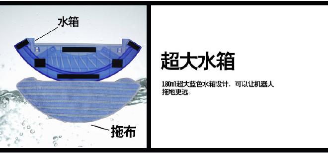 凤瑞智能全自动扫地机器人超薄家用拖地oem扫拖吸一体机示例图20