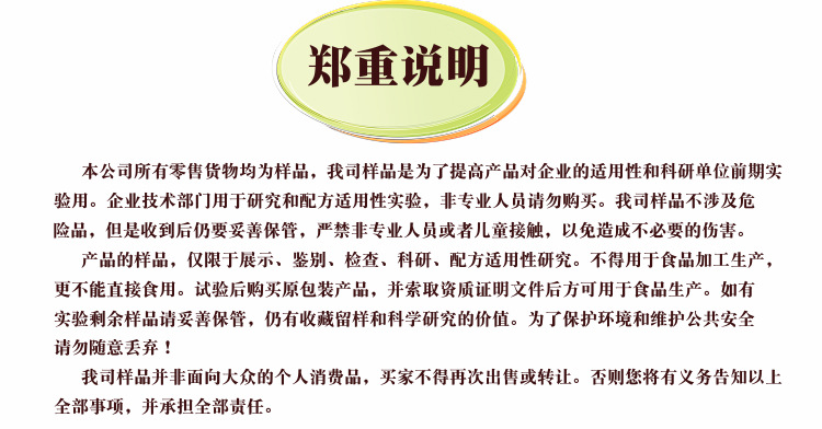 批发供应 食品级 卡拉胶 K型 I型 角叉菜胶 增稠剂 量大从优示例图15