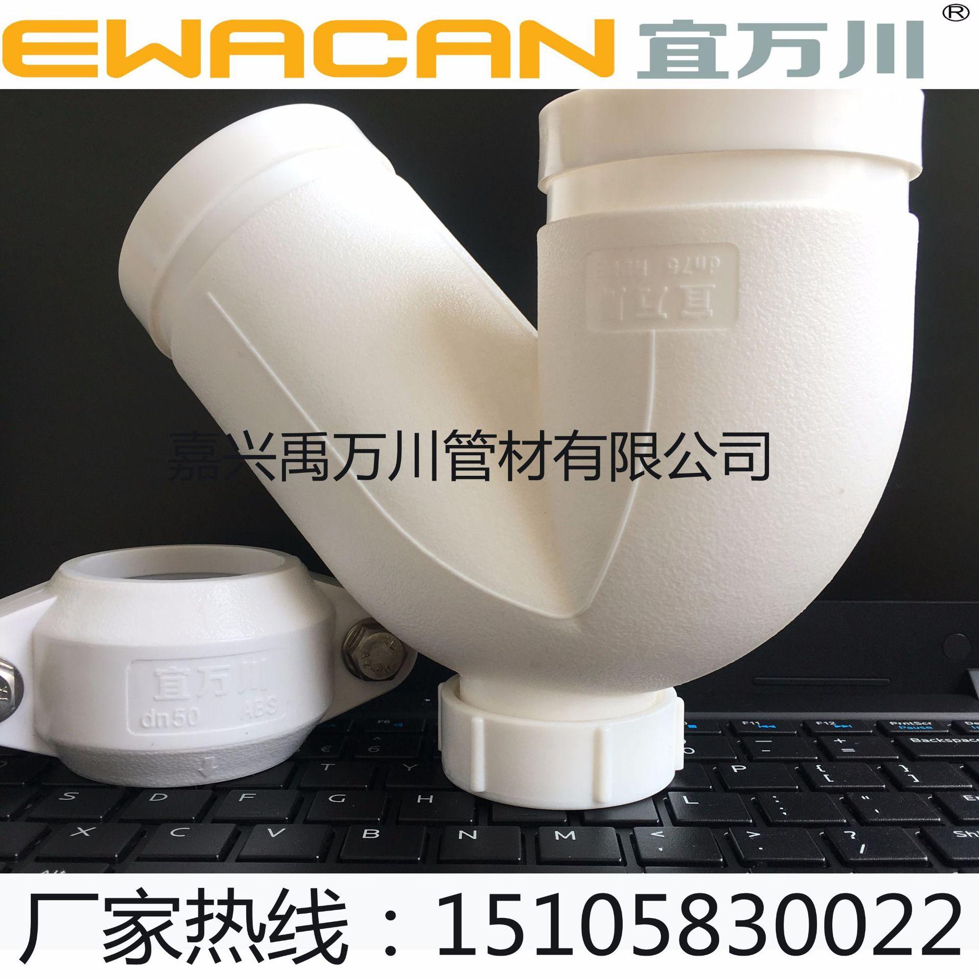 沟槽式HDPE超静音排水管,高密度聚乙烯ABS压环卡箍柔性连接示例图2