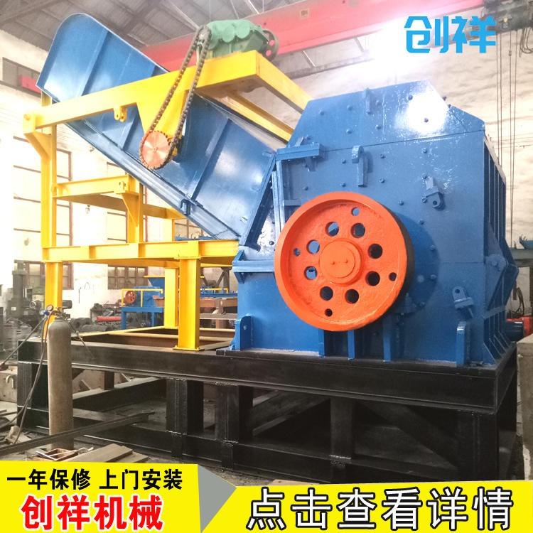 廠家供應金屬破碎機 大中小型廢鋼鐵粉碎機 彩鋼瓦金屬破碎機廠家