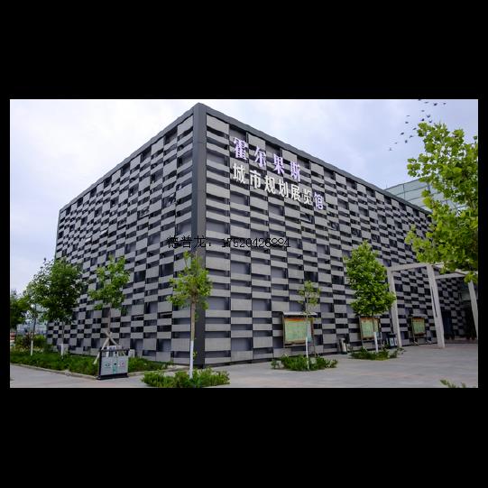 德普龍建材專供展覽館外墻鋁單板