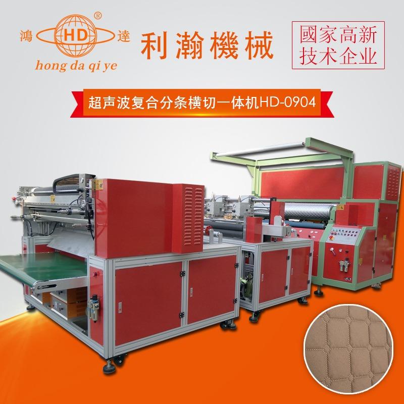 供应:汽车后备箱复合垫 沙发垫复合机 汽车坐垫机器 坐垫打点机 厂家直销