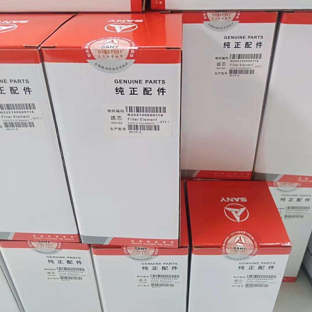 濾芯廠家直銷全系列 空氣濾芯 液壓油濾芯 利勃海爾挖掘機濾芯  三一濾芯 三一挖掘機配件濾清器B2圖片