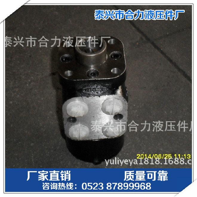 供應 BZZ5-E100轉向器系列 液壓轉向器 連續自由轉向器