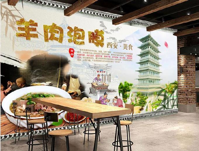 手绘陕西壁画清原店名凉皮美食美食可换无缝羊西安壁纸图片