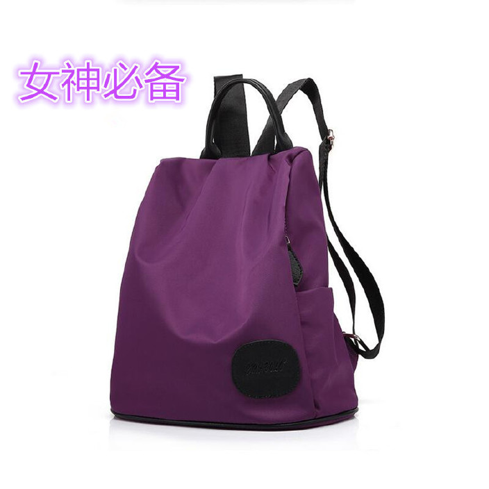 女士包包批发市场_手工编红珠子包包视频 v118.com